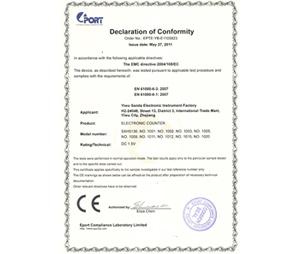 三达电子-CE认证