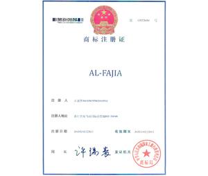 三达商标注册证-AL-FAJIA