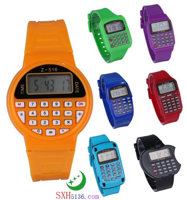 计算器手表系列