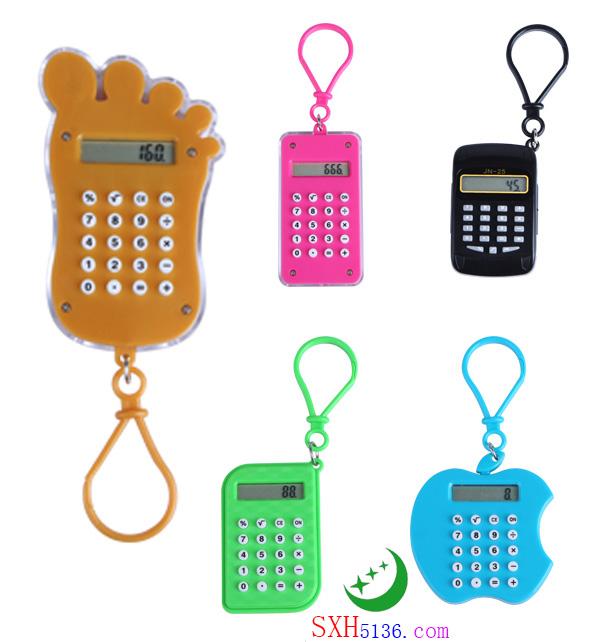 钥匙扣计算器系列