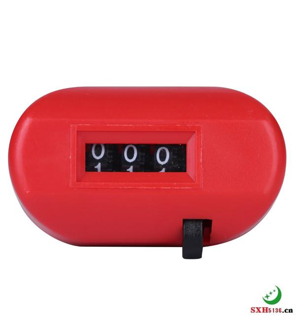 彩色塑料外壳按压计数器